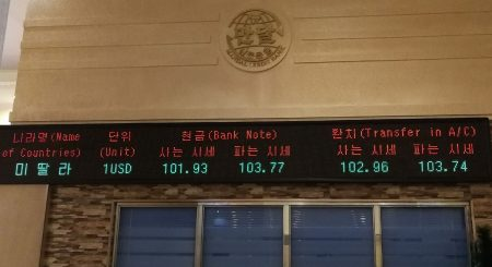 North Korea's foreign exchange market sees wild volatility over past few months