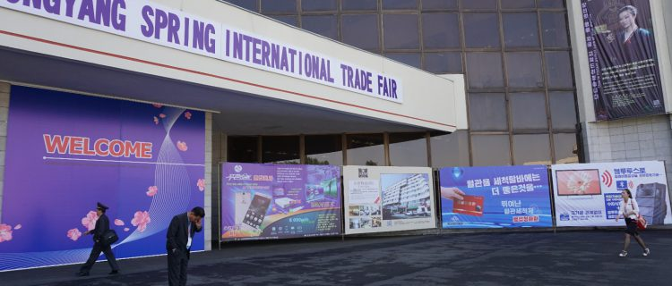 In photos: Company list from the 21st Pyongyang Spring International Trade Fair