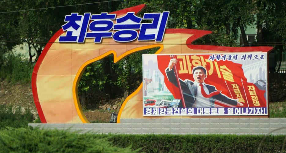 Visible signs: How sanctions pressure on North Korea is weakening