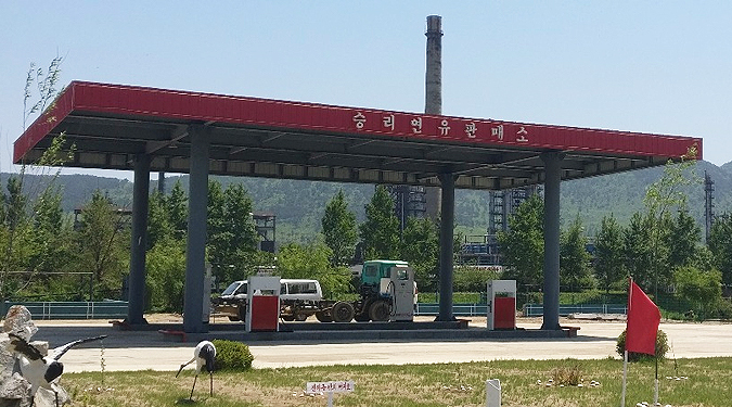 Gas prices in Pyongyang continue to fall, NK Pro data shows
