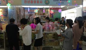 The 8th Rason International Trade Exhibition in review: foreign forays and sanctions