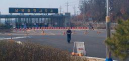 Inter-Korean trade ticked upwards agai