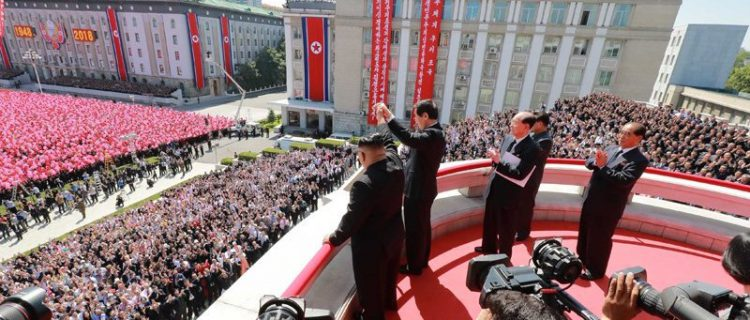 North Korea's 2018 Foundation Day: the inside story