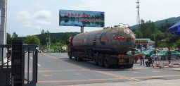 Image shows Chinese oil tanker truck a