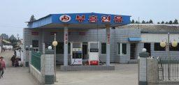 Russian oil shipments to North Korea i