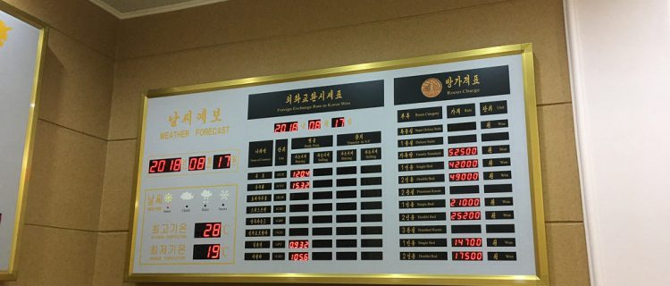 How North Korea's Foreign Trade Bank sets official exchange rates