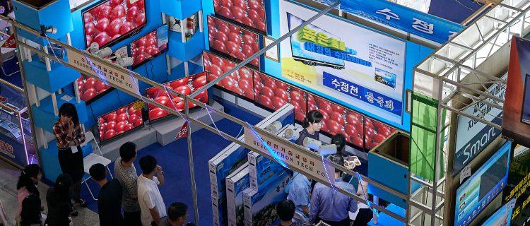 In photos: Company list from the 14th Pyongyang Autumn International Trade Fair