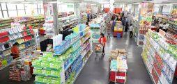 The Kwangbok Area Commerce Center: a model for North Korea's retail future?