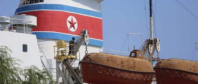 North Korea's reported vessel traffic plummeted last year, yet to rebound: analysis
