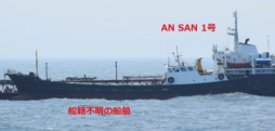 Sanctioned DPRK oil tanker linked to STS transfers re-appears in Chinese waters