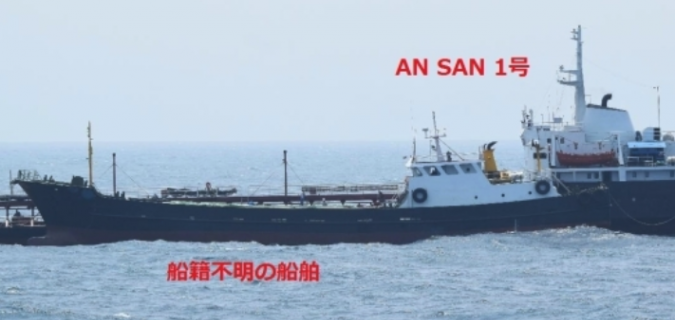Tanker linked to previous sanctions evasion returns to oil smuggling zone