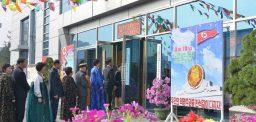 North Korea's 14th Supreme People's As