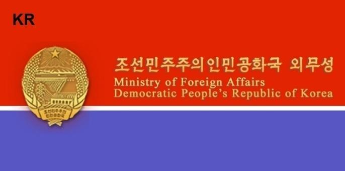 경애하는 김정은 동지께서 꾸바공산당 중앙위원회 제1비서, 꾸바공화국 주석에게 축전을 보내시였다