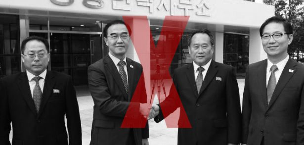 Making sense of North Korea's pullout from the Kaesong Liaison Office