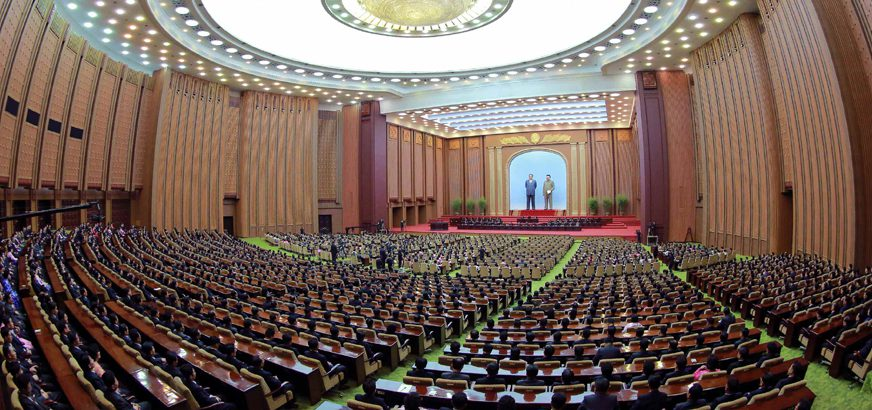 In full: promotions and demotions at North Korea's 14th SPA