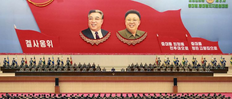 Kim Jong Un's appearances in March: an election and a military meeting