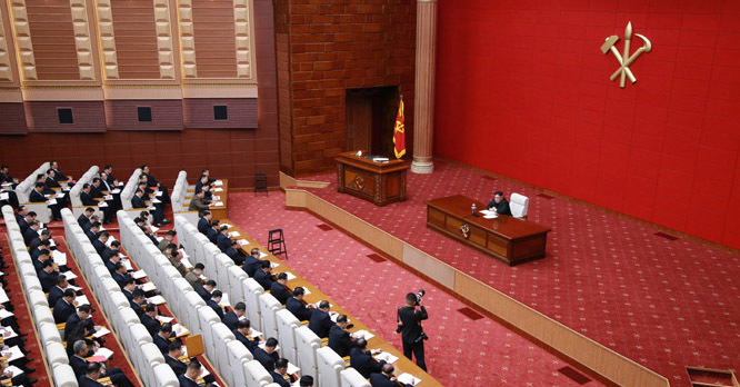 The fourth plenum of the seventh party central committee: what stood out