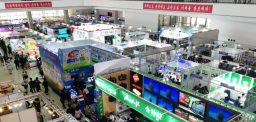 Pyongyang Spring Trade Fair: missing c