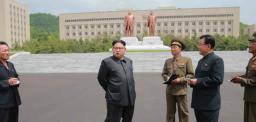 Revealed: Evidence of Kim Jong Un univ