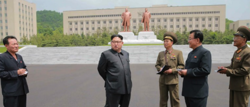 Revealed: Evidence of Kim Jong Un university location, ties to tech industry
