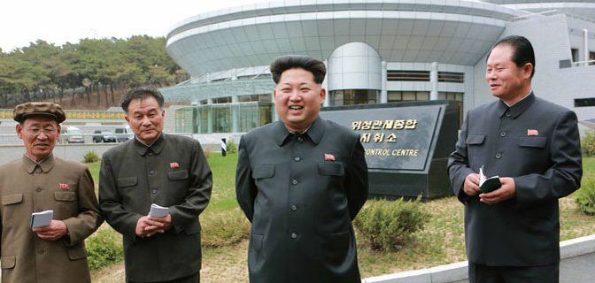 Revealed: North Korea's under-development space environment test center