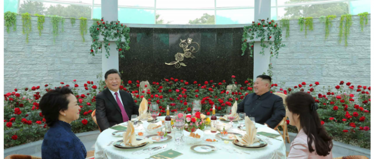 North Korean state media coverage of fifth Kim-Xi summit
