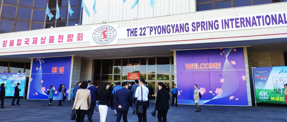 Pyongyang's Spring Trade Fair: Emerging trends and developments