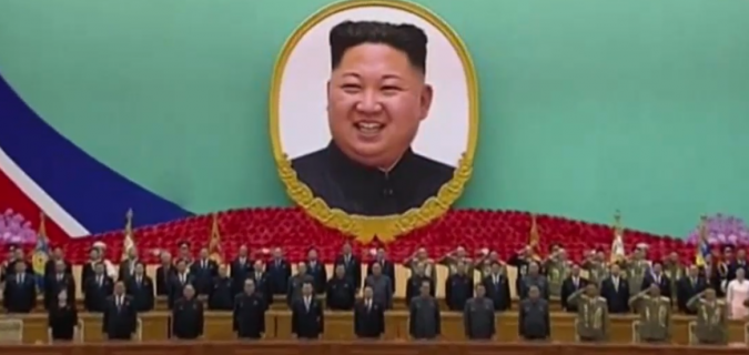 The significance of North Korea's commemoration of Kim's three-year-old title