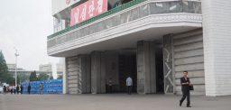 Pyongyang's oldest department store
