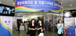 Pyongyang health appliances expo attra