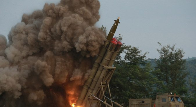 North Korea's new Multiple Launch Rocket System: a closer look