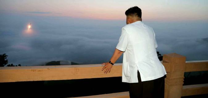 A return to byungjin? Signals from North Korean state media