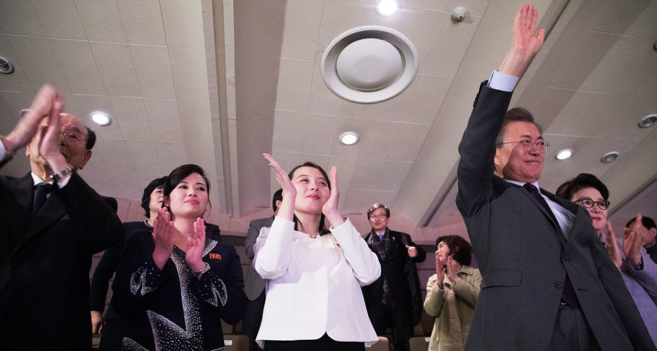 North Korean leader's sister Kim Yo Jong appears to have been promoted