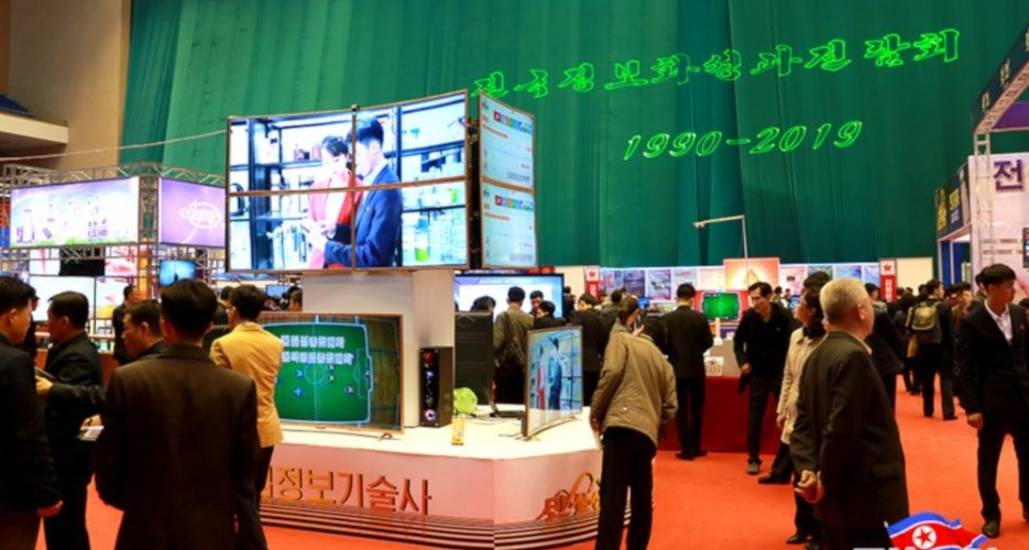 AI and face recognition touted at IT expo, Kim Jong Un university still censored