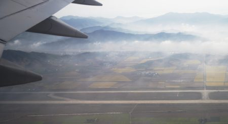 Pyongyang Sunan airport upgrades, other changes underway at capital's airfields