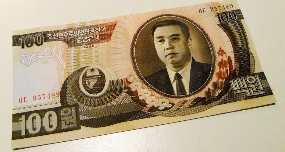 North Korean insurance company data gives unprecedented peek into DPRK economy