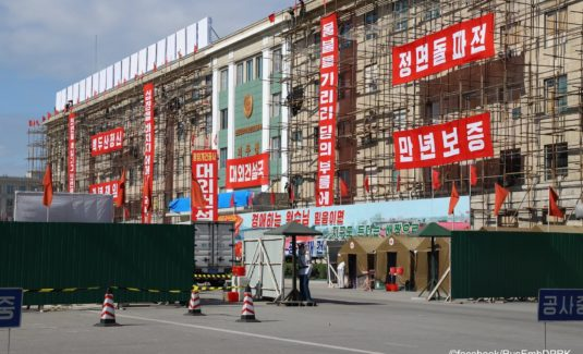 rusemb foreign ministry kim il sung square july 2020 renovations 535x325.'