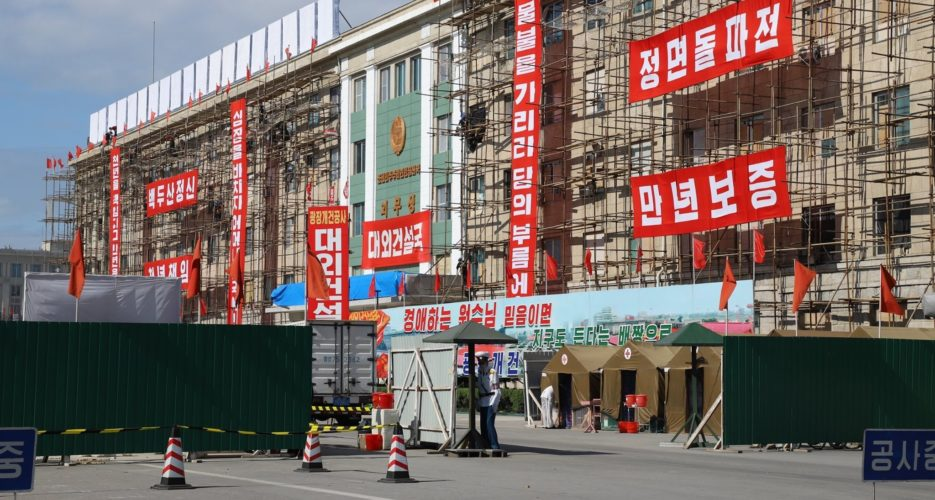 Work on Pyongyang central square continues ahead of military parade, photos show