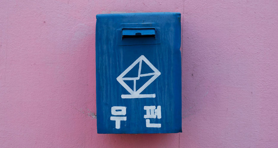 Why Kim Jong Un's letters probably don't mean a shift in South Korea policy