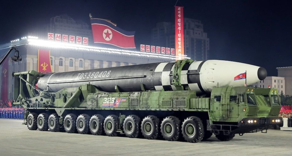 US to spend $4 million on projects targeting North Korean weapons trade