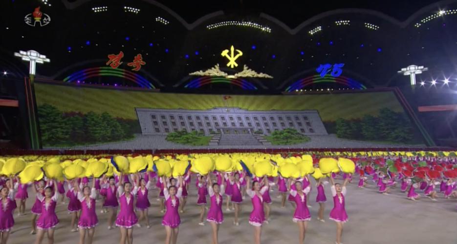 North Korea's mass games propaganda event ends after mysteriously short run