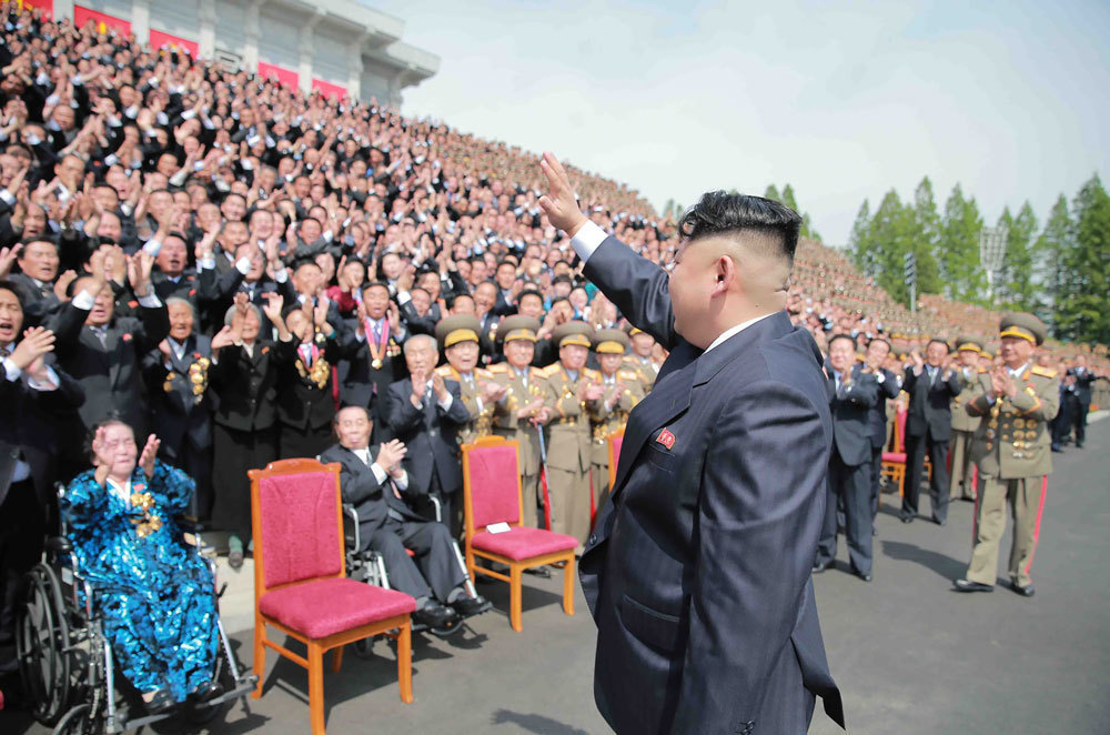 What to expect at North Korea's Eighth Party Congress