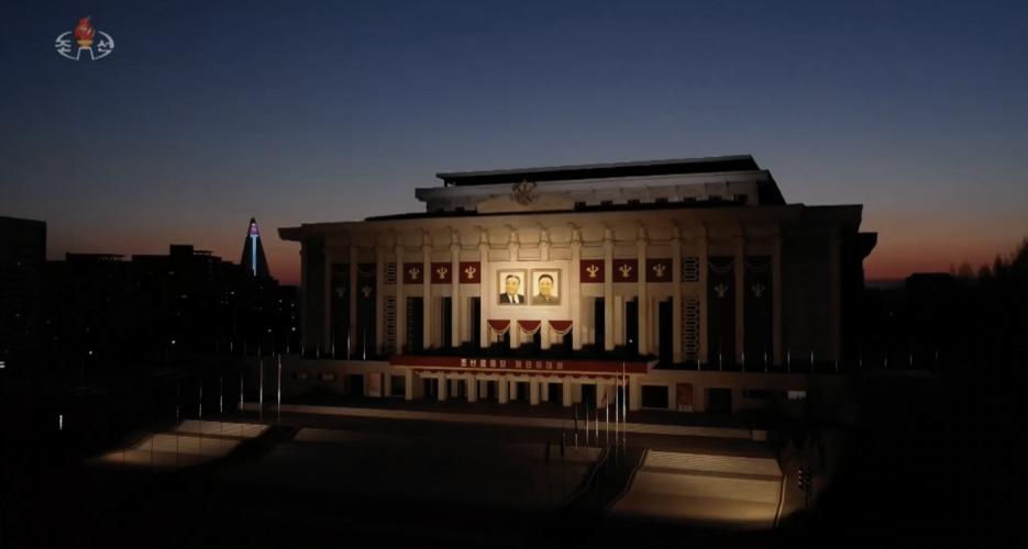Recap: Top moments at North Korea's Eighth Party Congress