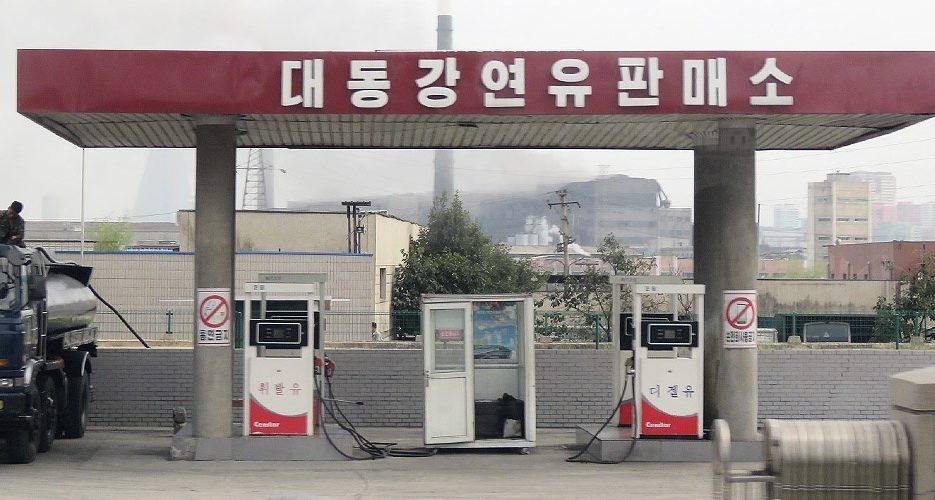 North Korea imported up to eight times its legal fuel limit in 2020: UN report