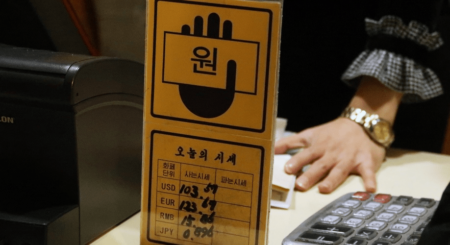 North Korean bank's demands 'stopped' UN banking channel