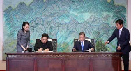 Making it stick: Why Moon's push to ratify Panmunjom Declaration may still fail