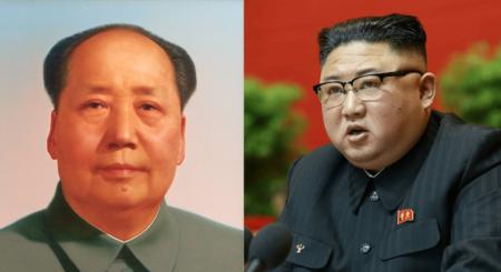 Kim Jong Un, in naming a successor, follows a similar precedent to Mao