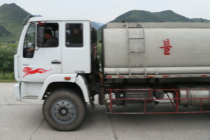 Sanctioned tankers, cargo ships spotted at North Korean port of Nampho