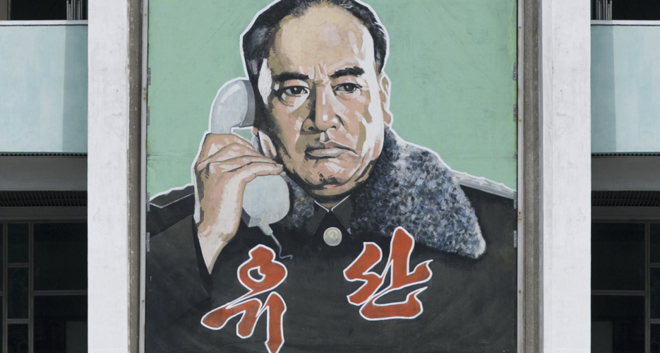 Flip-flop: Why Kim Jong Un wants to reactivate the inter-Korean hotlines