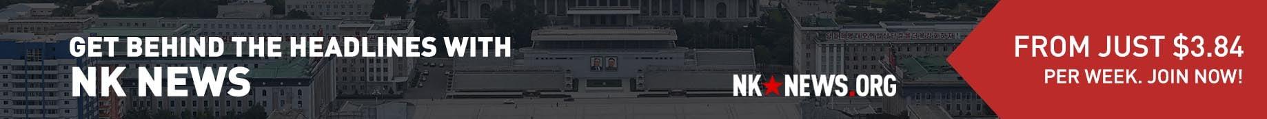 NK News Banner